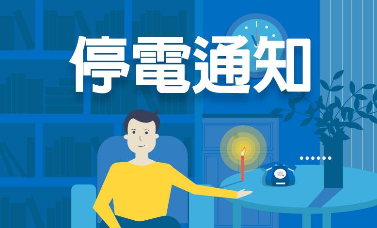 SoMai搜邁APP公告,SEO加速器維護通知,越南跨境電商活動