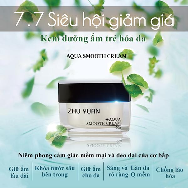 ZHU YUAN 嫩膚保濕水美霜