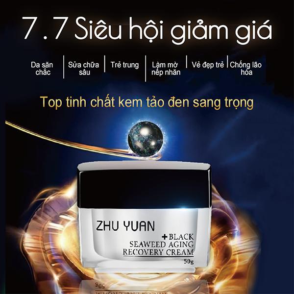 ZhuYuan 頂級奢華精萃黑藻霜