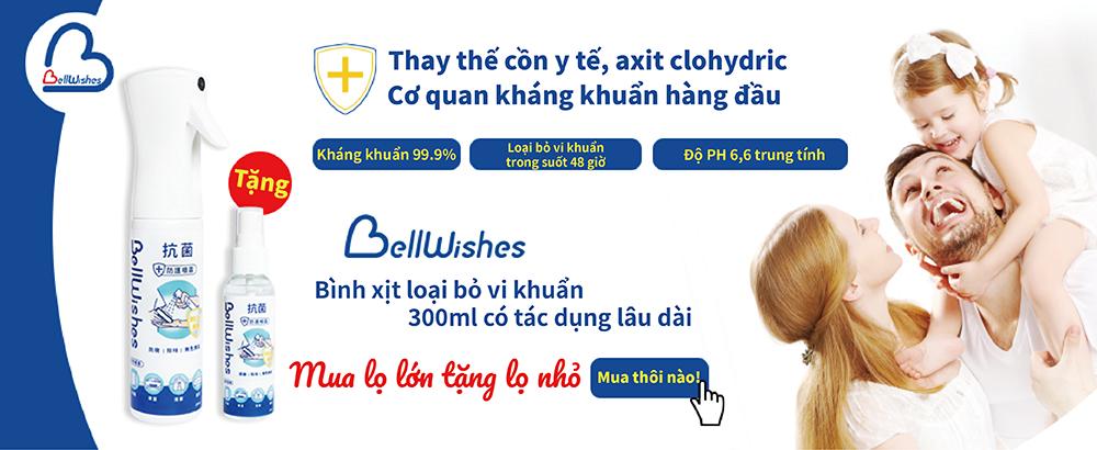 BellWishes 長效型抗菌噴霧