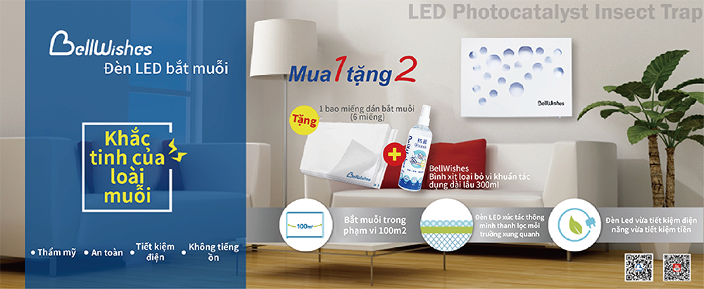 BellWishes LED 光觸媒蚊蟲捕手