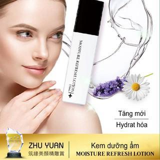 ZhuYuan 醇萃保濕水潤化妝水